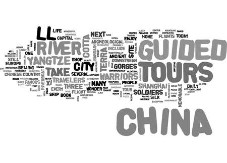 BA TOUCH OF ADVENTURECHINA TEXT WORD CLOUD CONCEPT