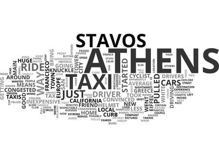 ATHENS TAXI RIDE EXTREME SPORTS TEXT WORD CLOUD CONCEPT Иллюстрация