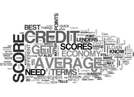AVERAGE CREDIT SCORES HOW DO YOU COMPARE TEXT WORD CLOUD CONCEPT Illusztráció