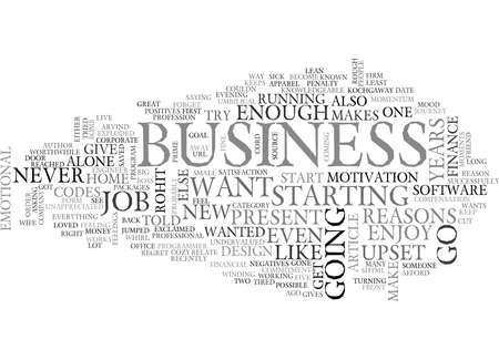 WHY I SHOULD GO IN TO BUSINESS TEXT WORD CLOUD CONCEPT Çizim