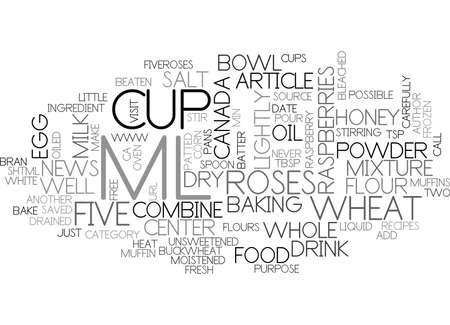 全粒小麦ラズベリーのマフィン テキスト WORD クラウド コンセプト  イラスト・ベクター素材
