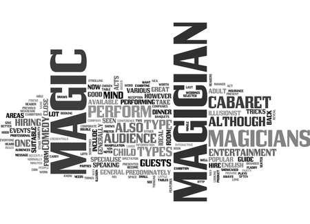 어떤 종류의 마술사가 텍스트 단어 구름 개념을 가질 수 있습니까? 일러스트