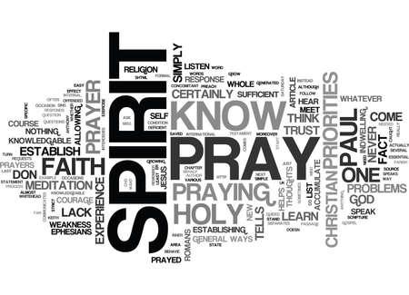 네가 기도문 개념을 가르쳐 줄 때 누가기도 할까? 일러스트