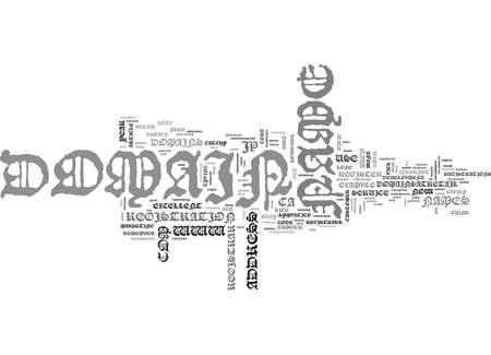 도메인 이름은 무엇이며 어디에 텍스트 단어를 등록 할 것인가?