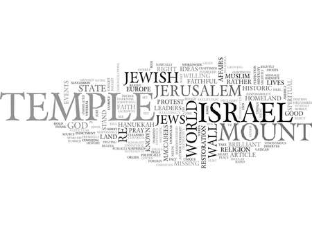 writer: WHERE S THE TEMPLE ON THE TEMPLE MOUNT TEXT WORD CLOUD CONCEPT Illustration