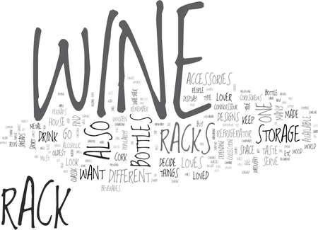 ワイン アクセサリー ワイン愛好家 S マーク テキスト WORD クラウド コンセプト