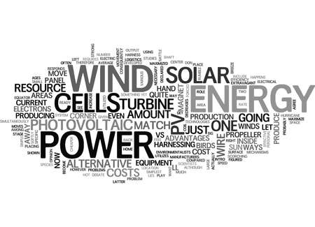 WIND POWER VS SOLAR ENERGY AN EVEN MATCH TEXT WORD CLOUD CONCEPT Illustration