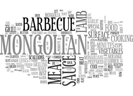 몽골의 바베큐 텍스트 단어 구름 개념에 대해 특별한 이유는 무엇입니까?