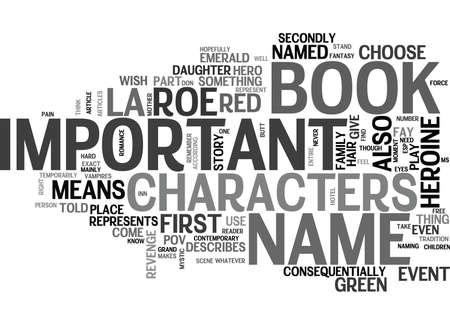 その記事や書籍テキスト単語雲概念を与えるかどのような名
