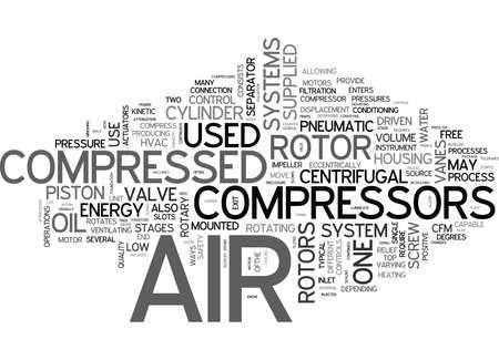 압축 공기 시스템에 대해 알아야 할 사항 텍스트 단어 구름 개념