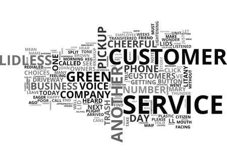 顧客サービスの分裂本文は、クラウドのコンセプトを言葉