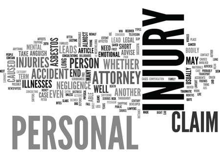 個人的な傷害弁護士テキスト単語雲概念が必要な場合