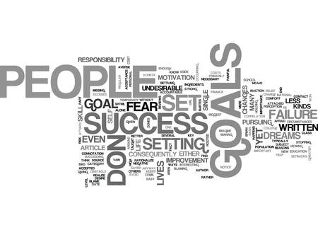WHY PEOPLE DON T SET GOALS TEXT WORD CLOUD CONCEPT Иллюстрация