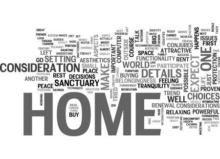 あなたの家は聖域本文の単語雲概念です。