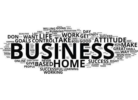 あなたの家のために右に基づくビジネス テキスト背景単語雲概念は、します。