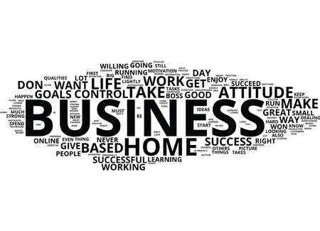 ARE YOU RIGHT FOR A HOME BASED BUSINESS Text Background Word Cloud Concept Иллюстрация