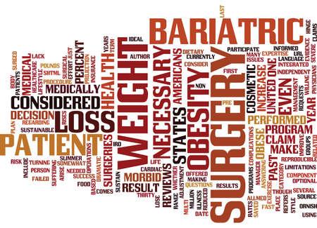 肥満テキスト背景単語クラウドの概念はのための肥満手術  イラスト・ベクター素材