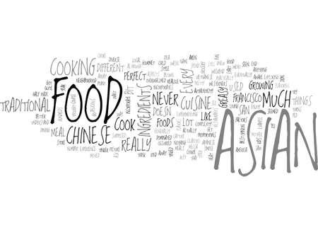ASIAN FOOD Text Background Word Cloud Concept Illustration