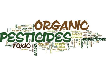 ベビーベッド有機農薬本文背景単語雲概念とあなたの庭の権利  イラスト・ベクター素材