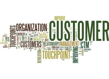 あなたの会社は、今日 S 顧客テキスト背景単語クラウド コンセプトに立っているを見つける  イラスト・ベクター素材
