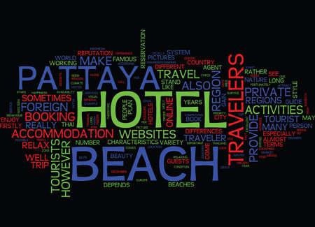 ビーチ ホテル パタヤ テキスト背景単語雲概念で無限の幸福  イラスト・ベクター素材