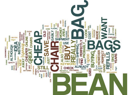 FIND THAT PERFECTLY CHEAP BEAN BAG CHAIR Text Background Word Cloud Concept Illustration