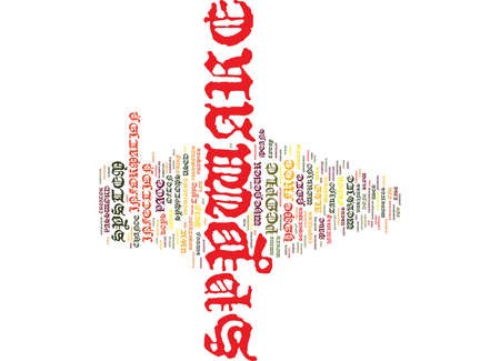 FREE SPYWARE Text Background Word Cloud Concept