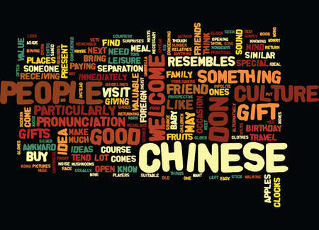 GIFTS IN CHINESE CULTURE Text Background Word Cloud Concept Illustration