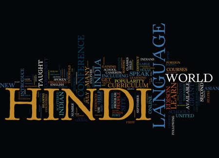 LEARN HINDI LANGUAGE ONLINE Text Background Word Cloud Concept Illusztráció