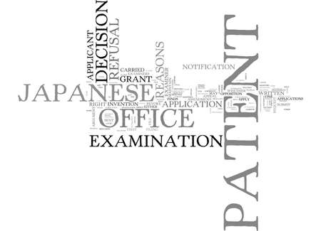 JAPANESE PATENT OFFICE Text Background Word Cloud Concept