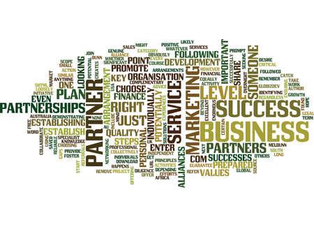 成功への鍵は、適切なパートナー本文背景単語雲概念を選択します。  イラスト・ベクター素材