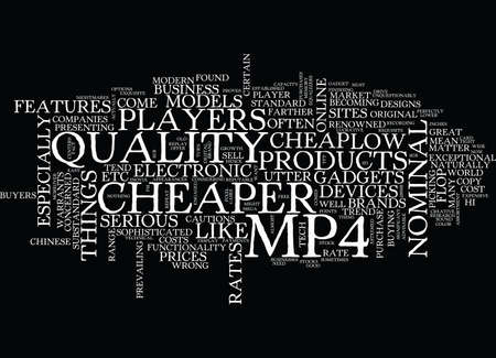 YOU CAN BE AN UTTER FLOP WITH CHEAP MP PLAYERS Text Background Word Cloud Concept