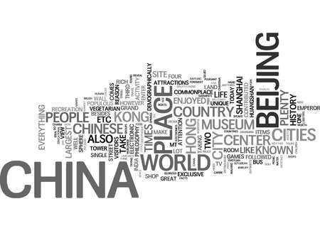 THE LOWDOWN ON CHINA TRAVEL Text Background Word Cloud Concept