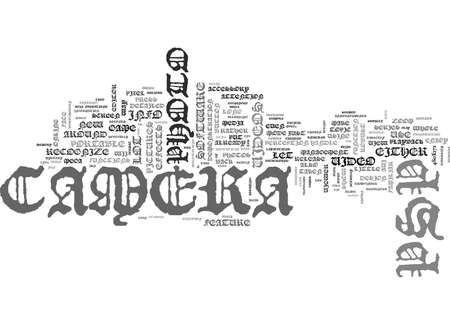 psp: THE MYSTERY OF PSP CAMERA UNVEILED Text Background Word Cloud Concept