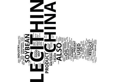 LECITHIN CHINA Text Background Word Cloud Concept