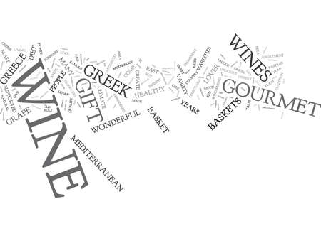 GOURMET WINE GIFT BASKETS Text Background Word Cloud Concept