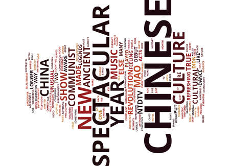 THE CHINESE NEW YEAR SPECTACULAR WILL NOT FAIL TO IMPRESS Text Background Word Cloud Concept