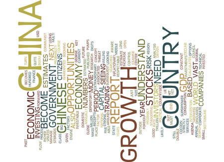 THE CHINA FACTOR Text Background Word Cloud Concept