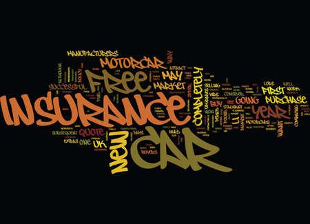 無料の自動車保険本文背景単語雲概念の高価なルアー