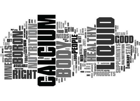 健康的な生活のテキスト背景単語クラウドの概念のための液体カルシウム  イラスト・ベクター素材