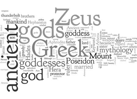 ancient greek gods