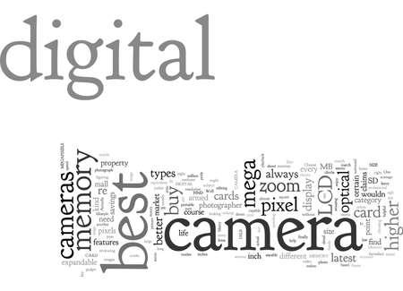 bestdigitalcamera Ilustracja