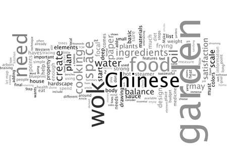 A Beginners Guide to Chinese Cookery typography text art vector illustration