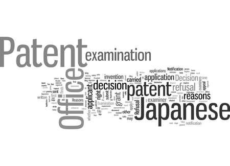 Ufficio brevetti giapponese