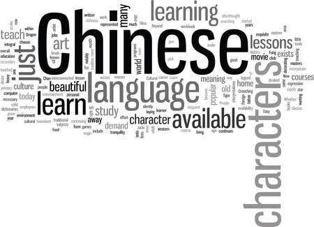 its easy to learn chinese characters Stock Illustratie