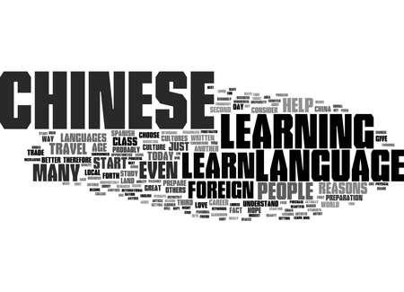 Word Cloud Summary of It Cannot Hurt To Learn Chinese Article