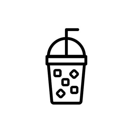 Plastic mug vector icon with cap