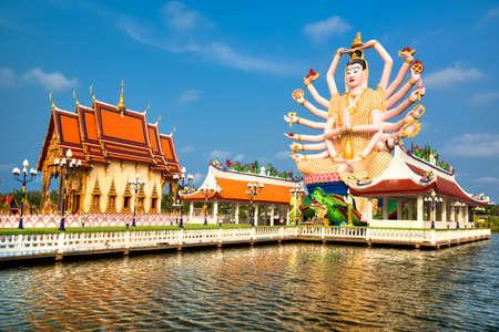 Shiva statue on Koh Samui island, Thailand
