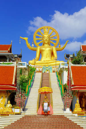 Big Buddha on Ko Samui , Thailand