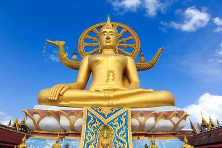 bouddha: Big Bouddha sur Ko Samui, Thaïlande Banque d'images